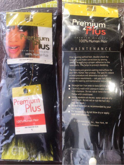 9'' PREMIUM PLUS